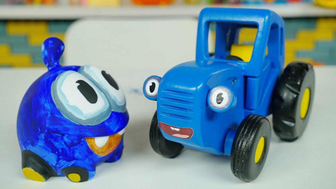 Синий трактор vlog Подарок для друга на Новый год - YouTube