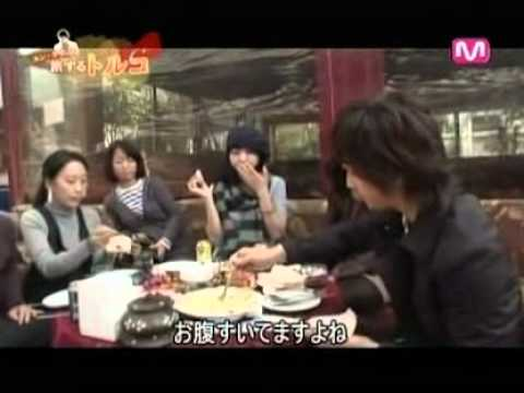 Travel to Turkey with Gye-sang Yun Episode 3 [2009]