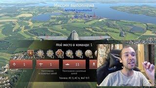 Советские тяжелые танки (ИС-3+ИС-6) | Лучший бой War Thunder #95