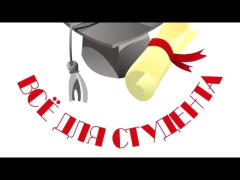 Дипломные работы на заказ, курсовые, рефераты, контрольные работы в Чебоксарах