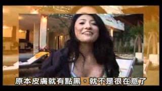 BiJin美人幫國際中文版 No.12 中野小百合.