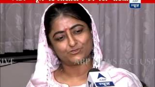 I am independent identity; my name should not be associated with Asaram: Bharti