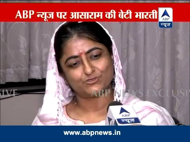 I am independent identity; my name should not be associated with Asaram: Bharti Travel Video