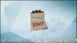 Твердотопливный котел длительного горения,украинского производства Идмар(, 2016-01-06T13:58:22.000Z)