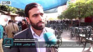 مصر العربية | مشير المصري: المصالحة خيارنا.. وعباس يتخابر مع الكيان