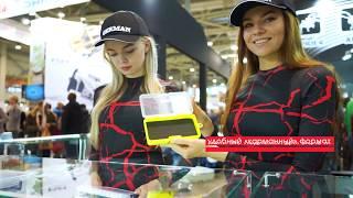 Охота и Рыболовство на Руси 2020    Компания GERMAN    Новый воблер GG TRON