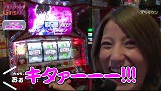 タイキ豊橋藤沢店で女性ライター達がガチ実戦バトル!! 明依&MYMEが第2...