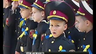 Уроки мужності для майбутніх офіцерів