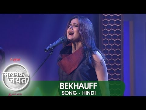 Bekhauff  Song  Hindi  Satyamev Jayate 2  Episode 1  02 March 2014