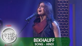 """Bekhauff'' - Song - Hindi 