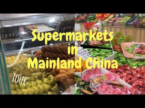 Supermarket in Beijing, China - Tour