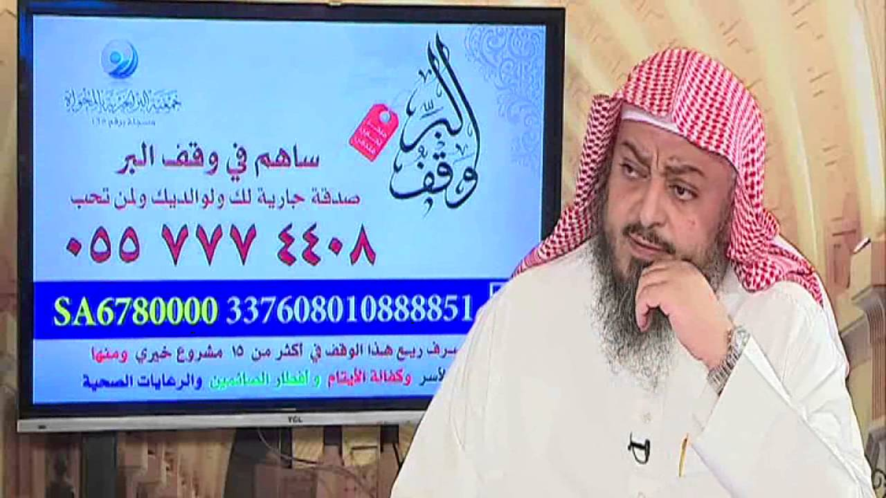 3- طريقة حساب الزكاة الشيخ أد سعد الحميّد - YouTube