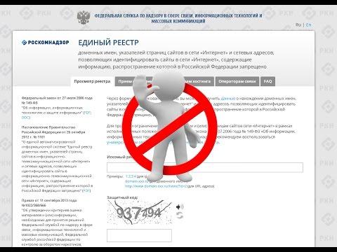 Скачать Программу Для Обхода Заблокированных Сайтов - фото 6