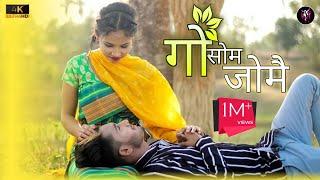 Rimal Daimari Heart Touching Song GWSWM JWMWI ( Official bodo Sad Song 2021 ) Lotif Creation Present