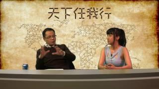 性交轉運何罪之有?火玫瑰最想拍邪教電影!香港製作人欠缺創意題材〈天下任我行〉2017-01-13 f