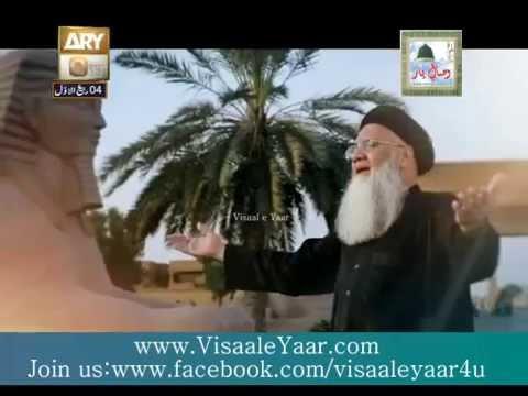 URDU NAAT( Shah e Madina)ABDUL RAUF RUFI AT QTV.BY Visaal