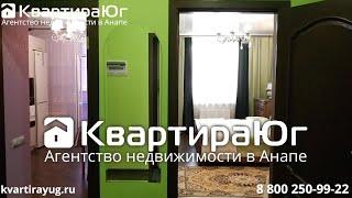 Шикарная 1 комнатная квартиру на побережье Черного моря в городе Анапа в ЖК Европейский вид на море