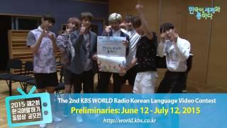 Download Video The 2nd KBS WORLD Radio Korean Language Video Contest - BTS MP3 3GP MP4