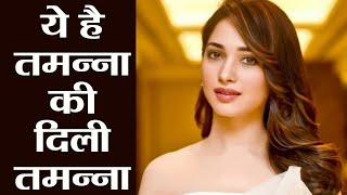 Tamannaah Bhatia wishes to act in Sridevi biopic | FilmiBeat