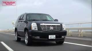 Cadillac ESCALADE 【GM】