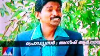 Santhosh Pandit singing english song from his second movie