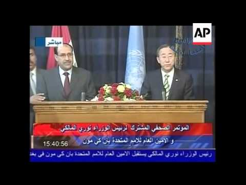 A rocket attack disrupted a press conference with U.N. Secretary General Ban Ki-moon and Iraqi Prime