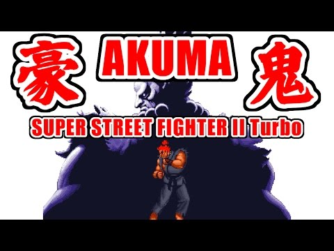 Akuma ENDING and STAFF CREDIT - SUPER STREET FIGHTER II Turbo
