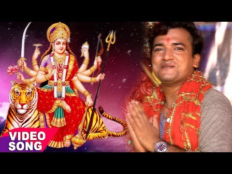 2017 New Devi Geet - Jagrata Mori Maiya Ke - Bablu Sanwariya - Bhojpuri Devi Geet