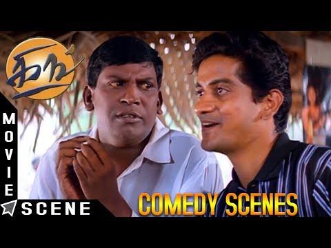 King - Comedy Scenes | Vikram | Sneha | Nassar | Vadivelu