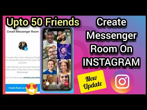 Instagram Messenger Room | How To Use Messenger Room On Instagram | Instagram New Update 2020