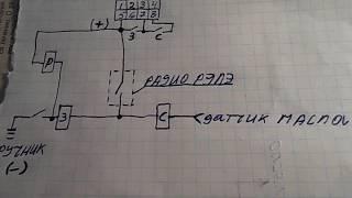 видео Реле автозапуска двигателя. cxema21.ru