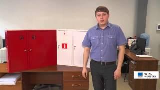 Сравнение пожарных шкафов(Завод Металл Индастри создал действительно уникальные, полностью универсальные модульные пожарные шкафы,..., 2015-04-26T14:18:56.000Z)
