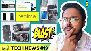 [हिंदी] Tech Samachaar #19 Realme 5 Explosion, OnePlus & Realme increase brand warranty and more