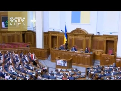 Ukrainian parliament accepts resignation from prosecutor general