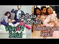 Kadhala Kadhala | Vijay TV Serial | offscreen masti | Shooting spot | behind camera |