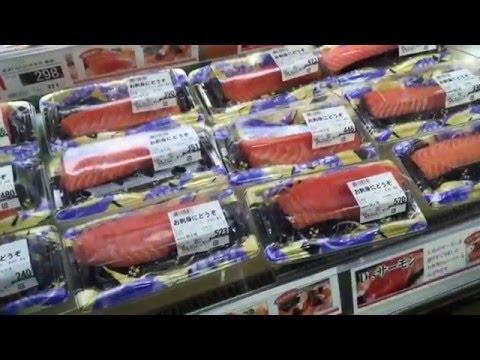 Daiei Supermarket - Tokyo- Japan Trip - Full HD
