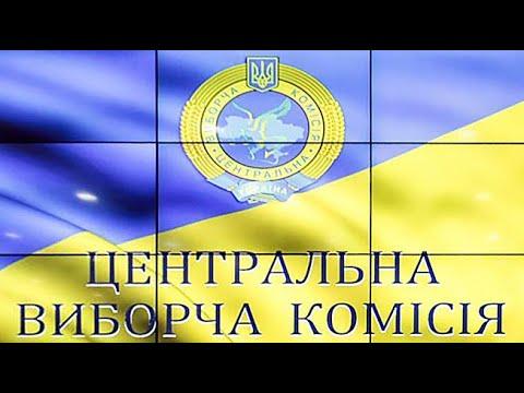 Р. Ищенко. Киев