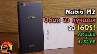 Nubia M2 полный обзор отличного конкурента Xiaomi Redmi 5+, MiA1 (Mi5X) и Meizu M6 Note! Review