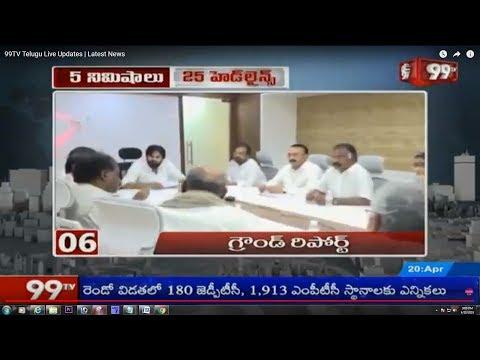 99TV News 7AM Headlines | Morning News | 20-04-2019 | 99TV Telugu