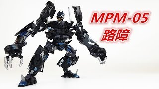 MPM-05Transformers Masterpiece Movie series Barricade 322-
