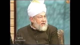 Tarjumatul Quran - Sura' al-Baqarah [The Heifer]: 269 - 274