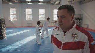 Тренер сборной России по тхэквондо на Камчатке