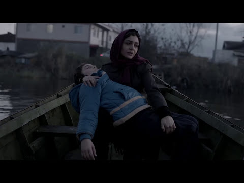 Nahid (Trailer) - Persian Film Festival 2016