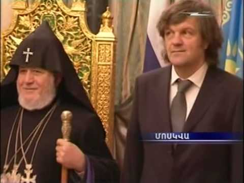 Патриарх Кирилл наградил Католикоса всех армян