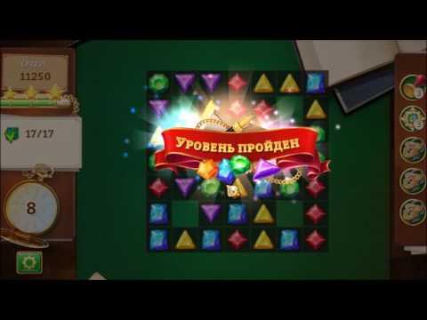 Русалочка - сокровища три в ряд головоломка