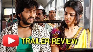 Lai Bhaari Trailer Review - Riteish Deshmukh, Salman Khan - Latest Marathi Movie