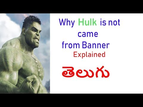 why Hulk did  not came from Bruce Banner in Avengers infinity war