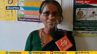 Patients Facing Problems With Lack Of Doctors   In Amarchinta Hospital   Wanaparthy Dist