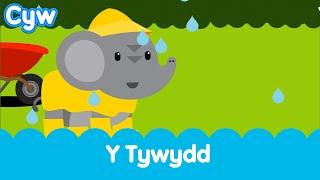 Cân y Tywydd (Sblish Sblosh) | The Weather Song