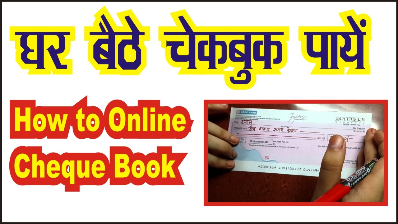 Sbi Cheque Book Request Application Form Pdf